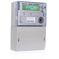 EDMI MK6E MK6 电能表