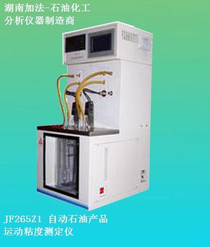 JF265Z1--