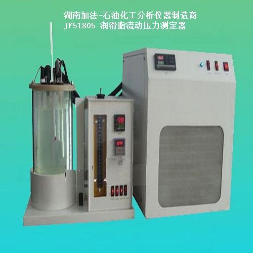JF51805-500尺寸